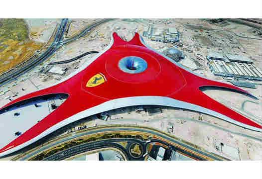 foto Ferrari World